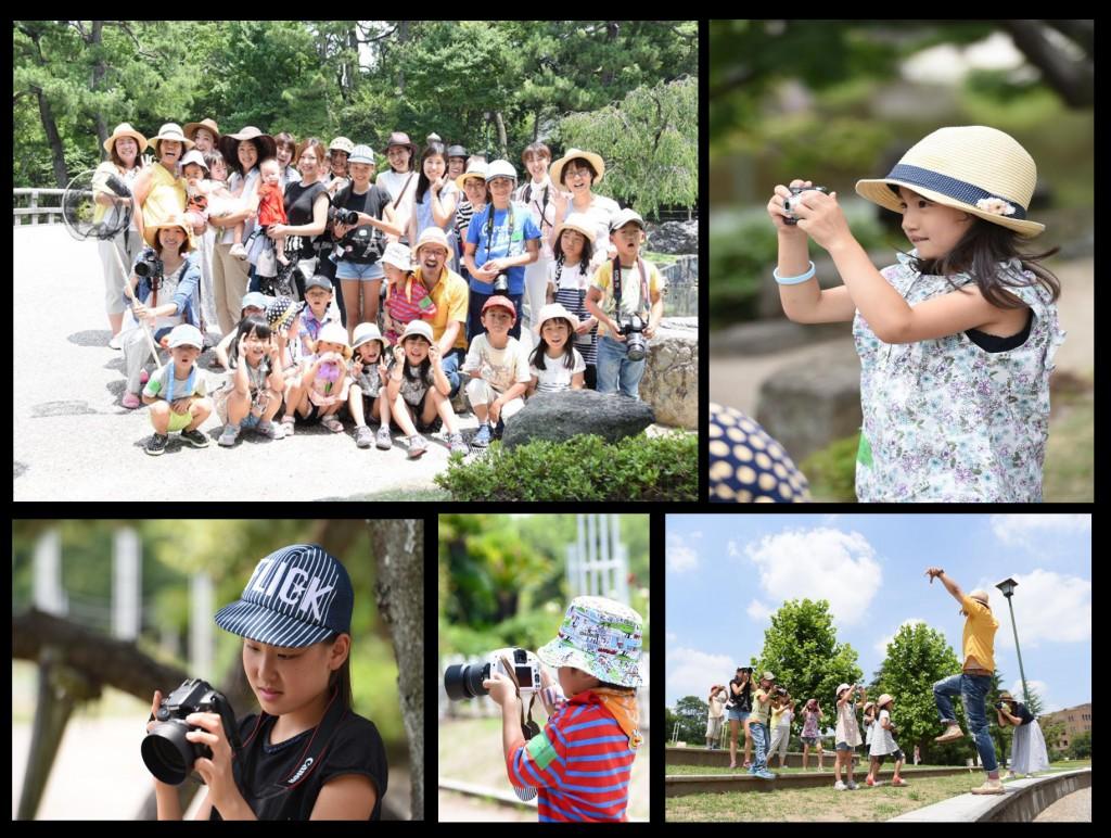 こども写真教室_東京_名古屋