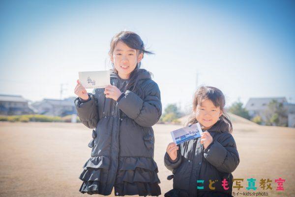 こども写真教室_子供写真教室_個性を伸ばす_自己肯定感を上げる