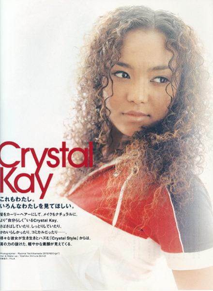 Crystal kay
