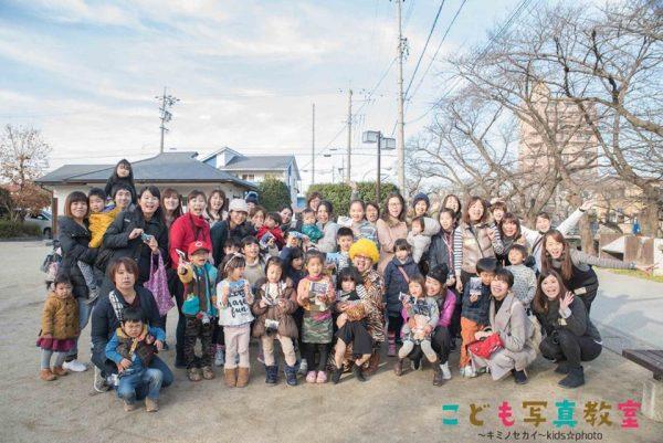 こども写真教室_名古屋