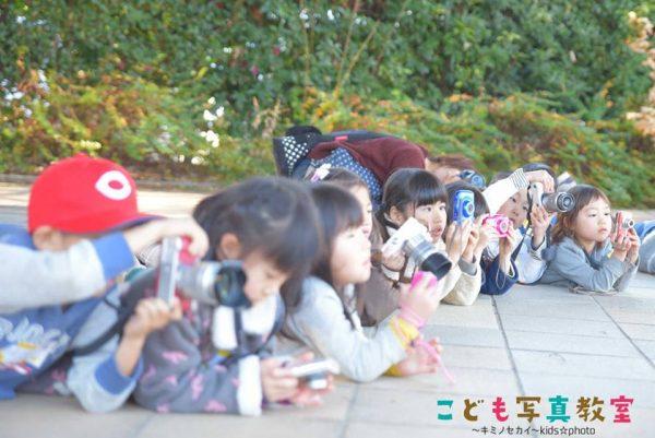 『こども写真教室♪』〜キミノセカイ〜kids☆photo 中日新聞で取り上げられました!