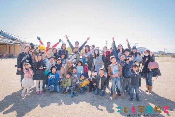 『こども写真教室♪』〜キミノセカイ〜を名古屋の七宝で開催しました!