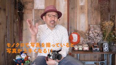 YouTube動画写真教室_初心者カメラ講座